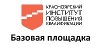 Баннер ККИПК Базовая площадка