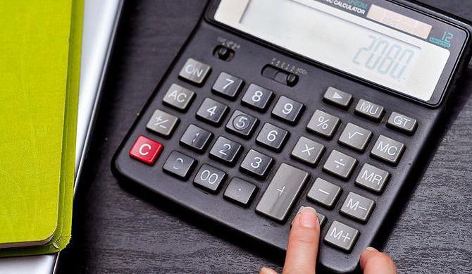 Рассчитать зарплату учителя онлайн калькулятор